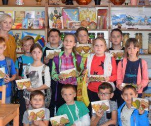 Экскурсионная поездка в город Тимашевск.
