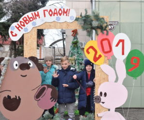 Парад Дедов Морозов — 2019