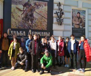 Поездка в музей